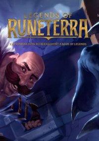 Legends of Runeterra – фото обложки игры
