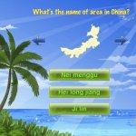 Скриншот China PuzzleMap – Изображение 1