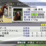 Скриншот Winning Post 7 2013 – Изображение 10
