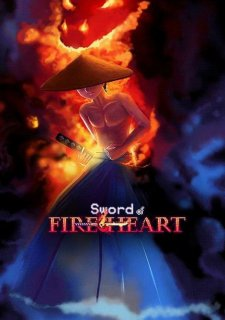 Sword of Fireheart