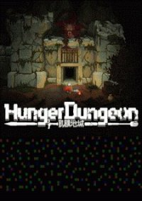 Hunger Dungeon – фото обложки игры