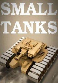 Small Tanks