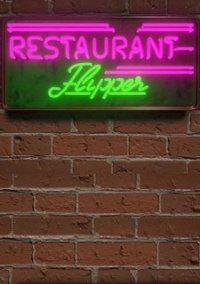 Restaurant Flipper – фото обложки игры