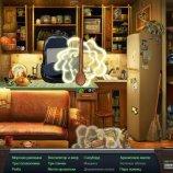 Скриншот Ночная смена – Изображение 2