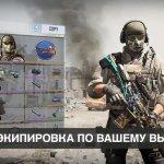 Скриншот Call of Duty Mobile – Изображение 15