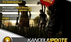 Kanobu.Update (15.11.12)