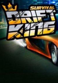 Drift King: Survival – фото обложки игры