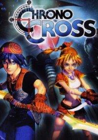 Chrono Cross – фото обложки игры