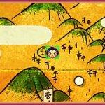 Скриншот Sakura Samurai: Art of the Sword – Изображение 5