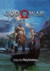 God of War (2018) – фото обложки игры