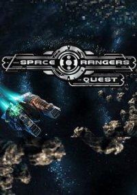 Space Rangers: Quest – фото обложки игры