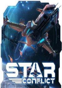 Star Conflict – фото обложки игры