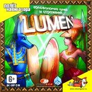 Lumen: The Way to Atlantis – фото обложки игры