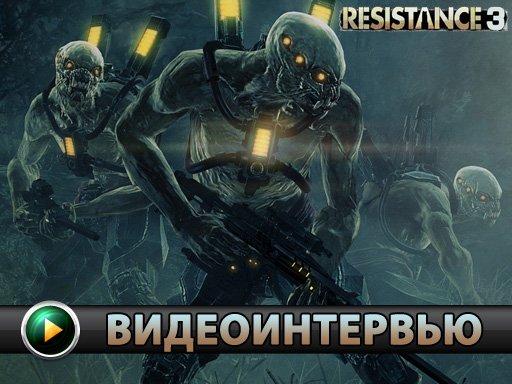 Resistance 3. Видеоинтервью