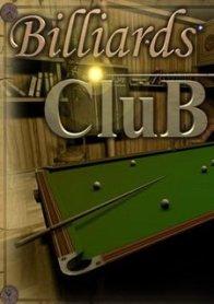Бильярд клуб