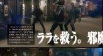 ВСети появилась информация оперсонажахзагадочной The Quiet Man отSquare Enix. - Изображение 8