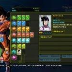 Скриншот Dragon Ball Z: Battle of Z – Изображение 5