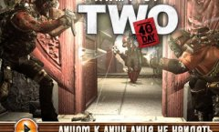 Army of Two: The 40th Day. Видеопревью