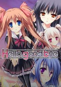 Hello, Goodbye – фото обложки игры