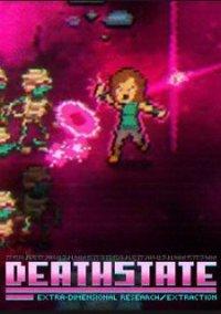 Deathstate – фото обложки игры