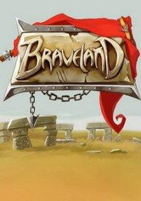 Braveland – фото обложки игры