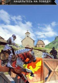 Rival Knights – фото обложки игры