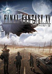 Final Fantasy XV – фото обложки игры