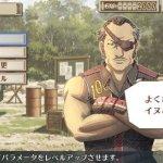 Скриншот Valkyria Chronicles 3 – Изображение 25