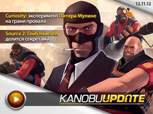 Kanobu.Update (12.11.12)