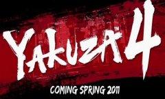 Yakuza 4. Геймплей