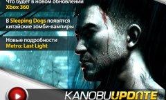 Kanobu.Update (15.10.12)