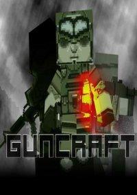Guncraft – фото обложки игры