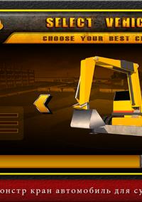 Construction Truck Simulator – фото обложки игры