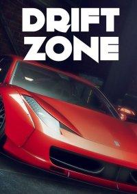 Drift Zone – фото обложки игры