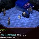 Скриншот Shin Megami Tensei: Persona 2 Innocent Sin – Изображение 2