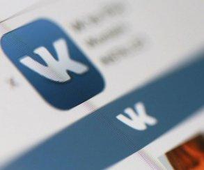 «Революция» в VK: соцсеть по-другому будет отображать репосты