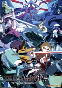 Under Night In-Birth Exe:Late – фото обложки игры