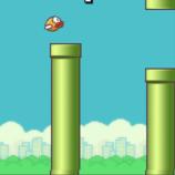Скриншот Flappy Bird – Изображение 3
