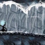 Скриншот Nihilumbra – Изображение 1