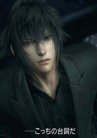 Pictologica Final Fantasy – фото обложки игры