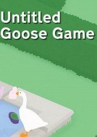 Untitled Goose Game – фото обложки игры