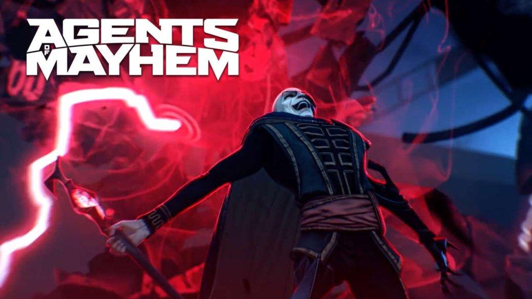 Объяснено. Как Agents ofMayhem связана свселенной SaintsRow? | Канобу - Изображение 1