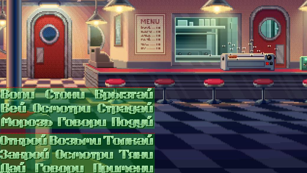 Как инди-игры переводят на русский язык — на примере «Тимблвид Парка»  | Канобу - Изображение 5