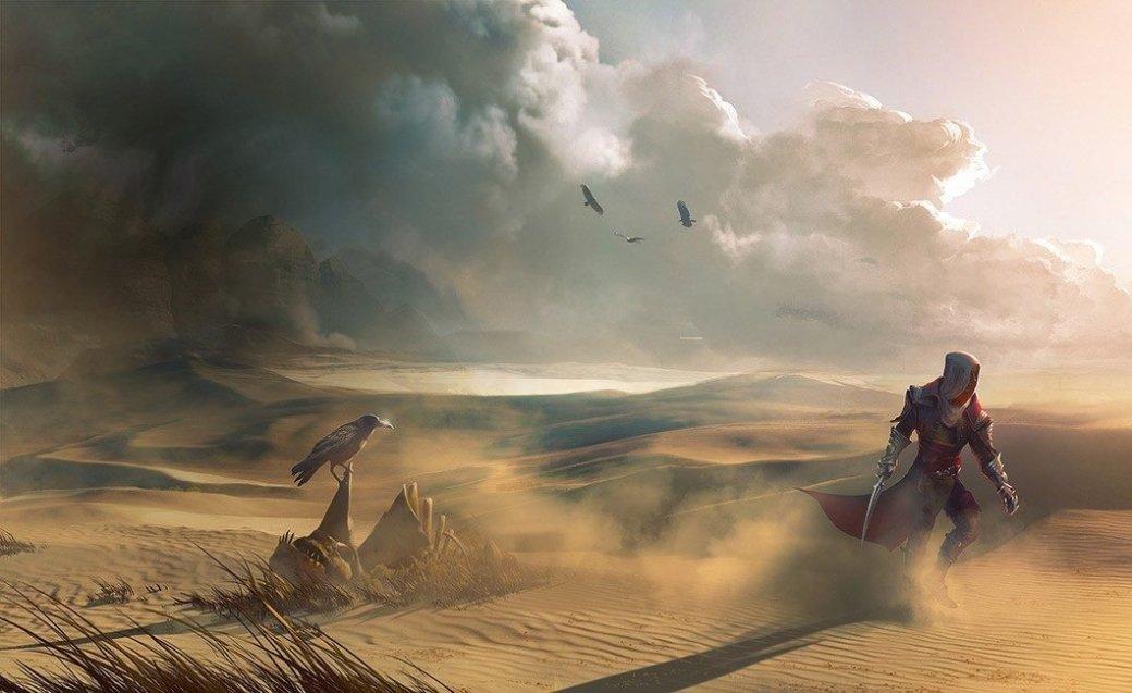 Все, что вам нужно знать об игре Dragon Age: inquisition | Канобу - Изображение 3