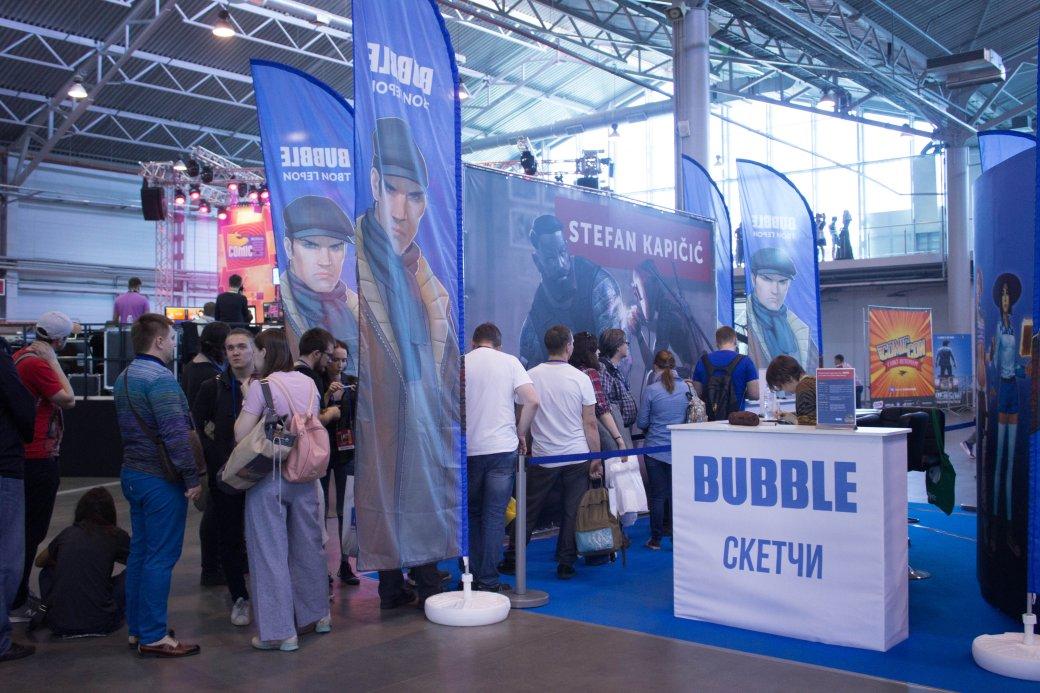 Галерея. Как прошел Comic Con Saint Petersburg