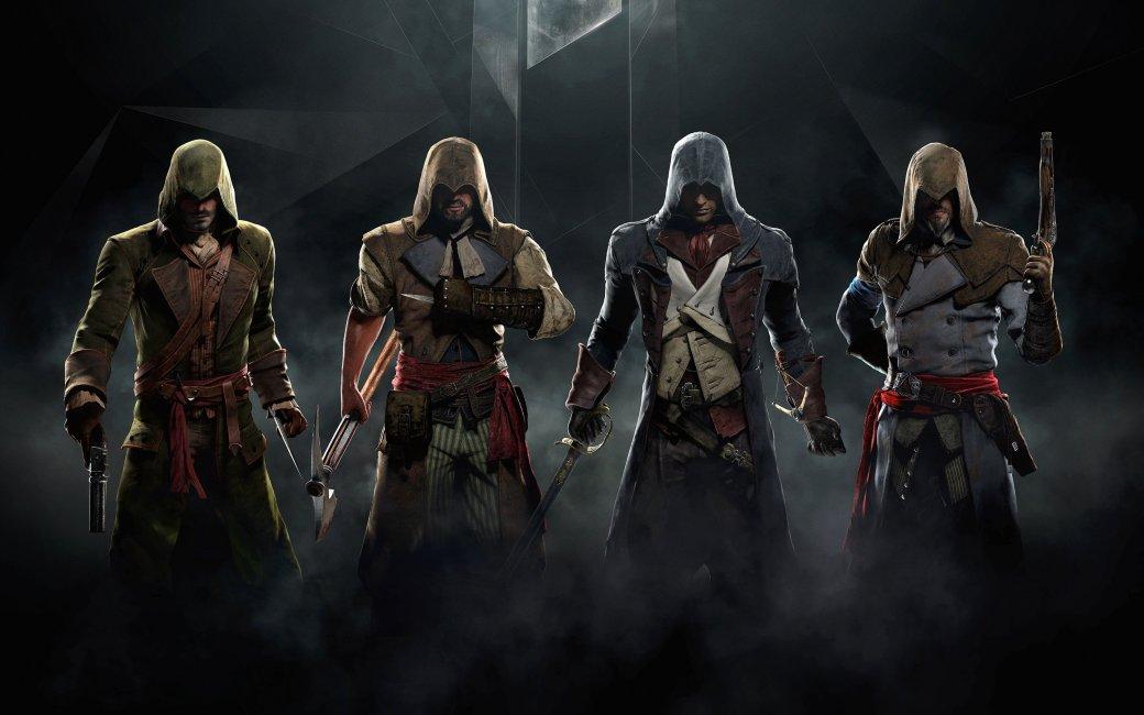 Assassin's Creed Unity. За баги нужно платить | Канобу - Изображение 1