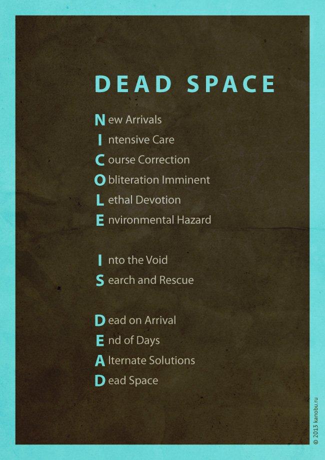 Минимализм: Half-Life, Tekken, DMC, Dead Space, Duke Nukem Forever, Street Fighter | Канобу - Изображение 7878