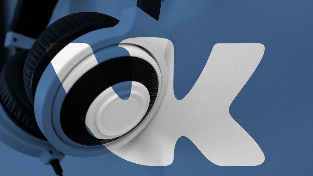 Глава Zvooq: «Пиратство — следствие двух вещей: цены и удобства»   Канобу - Изображение 4398