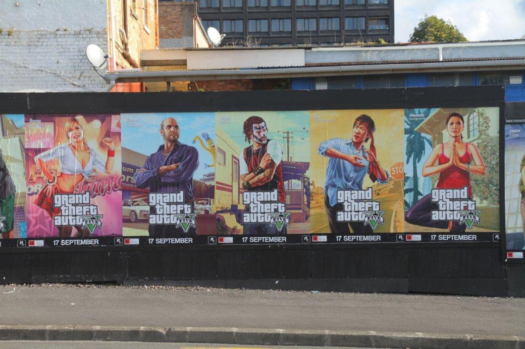 В сети появились новые арты Grand Theft Auto V | Канобу - Изображение 1