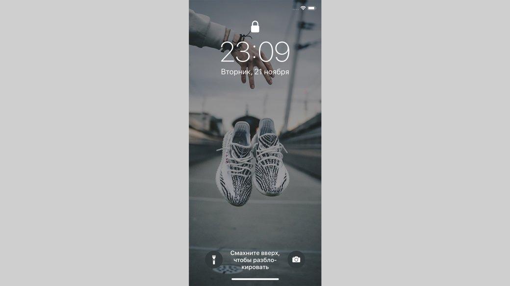 Как работает iOS 11 на iPhone X?. - Изображение 2